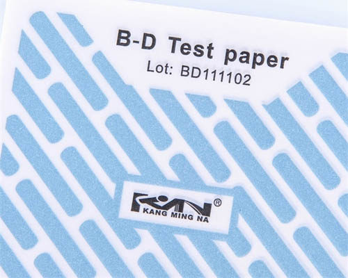 BD测试纸