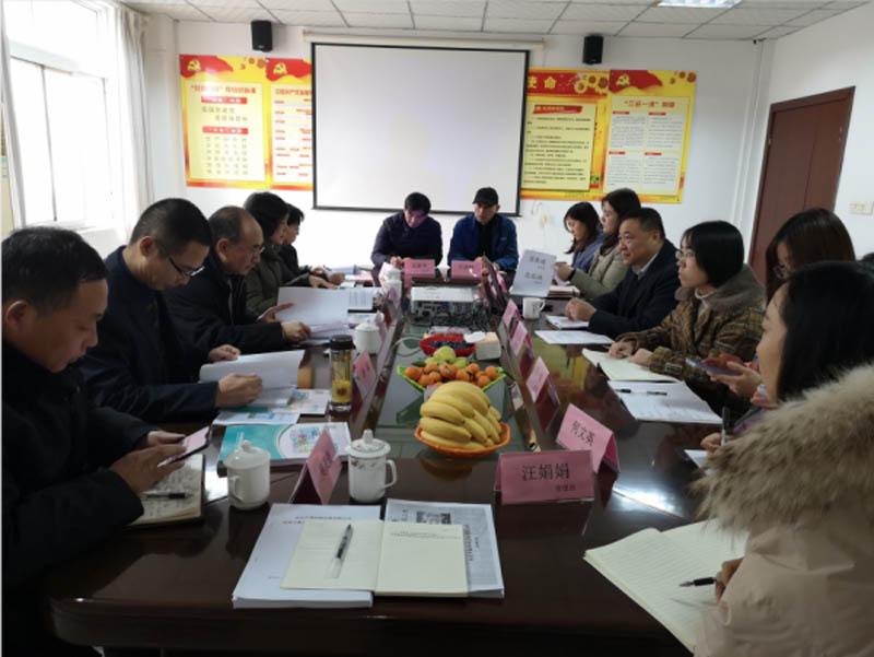 安庆市康明纳包装有限公司成功创建为省级AA级标准化良好行为企业