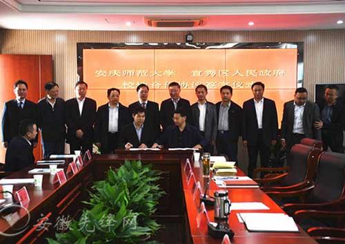 安庆市宜秀区与康明纳包装强化校地合作壮大人才队伍