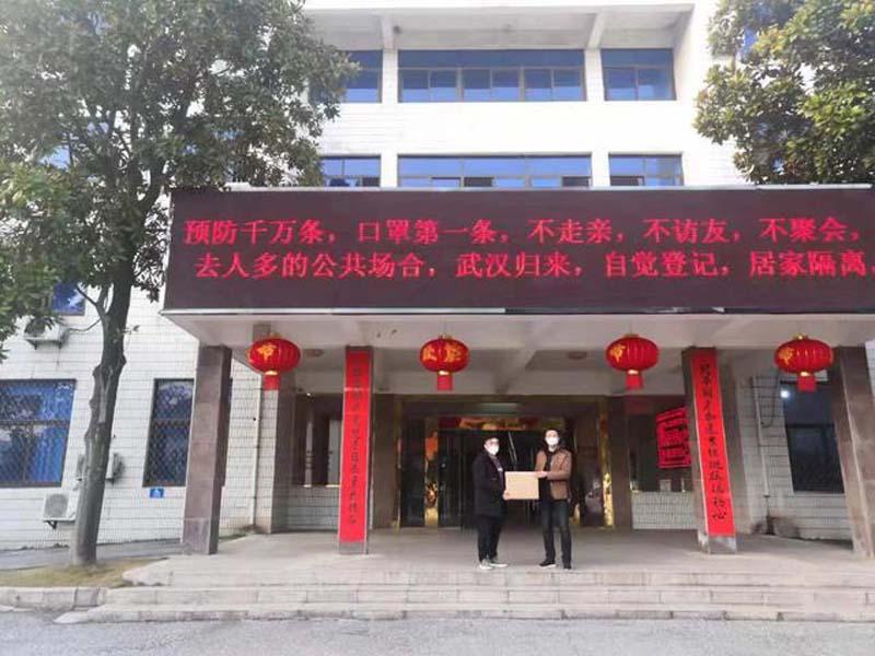 安庆市康明纳包装有限公司第三批捐赠已落实,金额达1.5万元