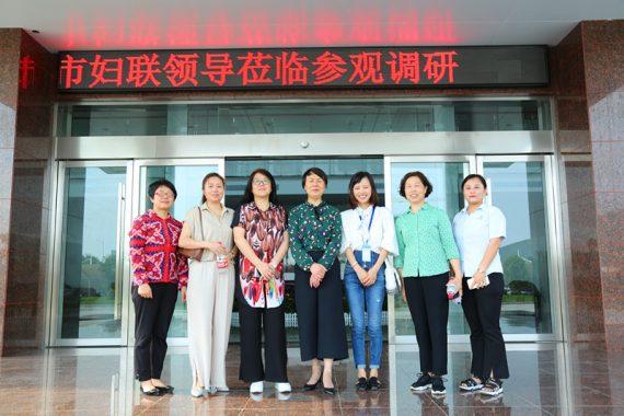 安庆市妇联焦主席一行莅临康明纳参观调研